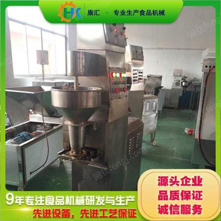 虾丸肉丸机设备销售 康汇机械 大型肉丸机设备厂价