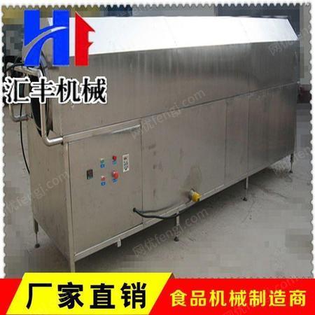 洗袋机设备厂家 诸城汇丰食品机械 腊肉洗袋机设备一台