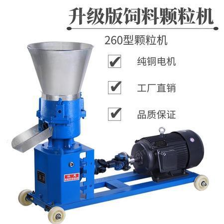 中山鸡饲料机器牛羊饲料机械成套设备