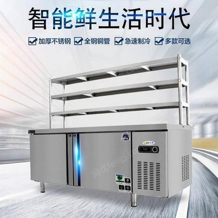 奶茶店机械设备/LH牌开一个奶茶店要,河南隆恒贸易金色品质_奶茶机械设备