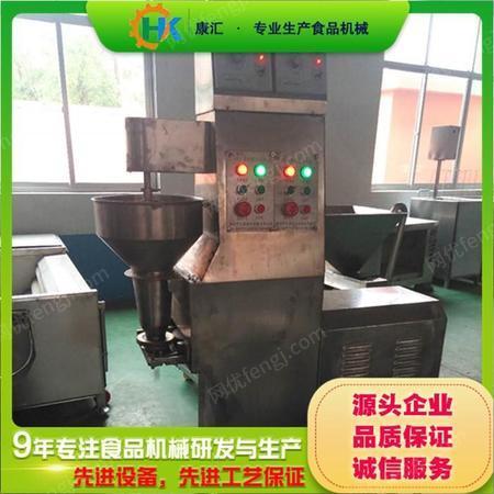 康汇机械 双电机肉丸机设备价位 自动肉丸机设备制造