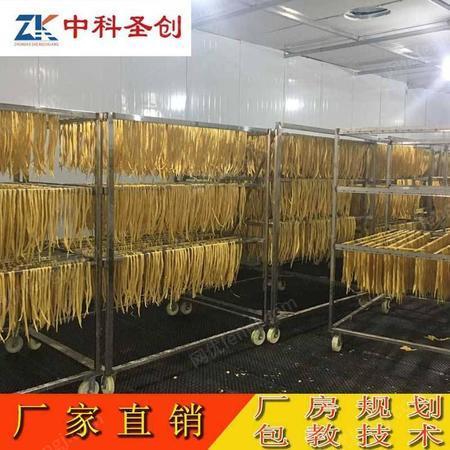 广西手工腐竹机一套 不锈钢腐竹生产机器 腐竹机械设备视频