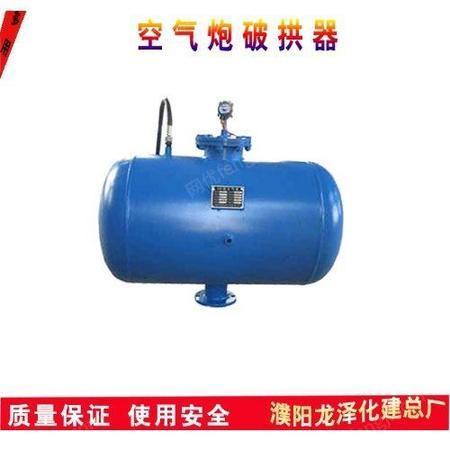 钢铁厂疏通设备专业设计 钢铁厂疏通设备供应 龙泽机械
