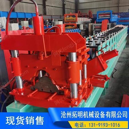 机械镀锌板屋脊瓦设备 拓明压瓦机 订做全自动屋脊瓦机器 屋脊瓦机器 下单优惠大