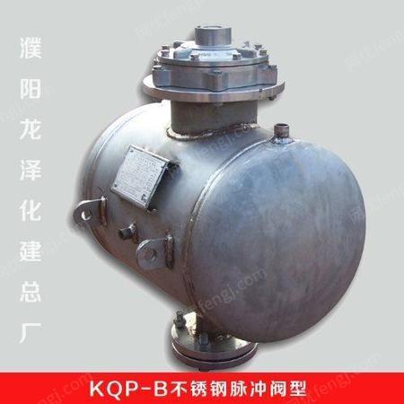 铁矿疏通设备专业设计 龙泽机械 水泥厂疏通设备专业设计