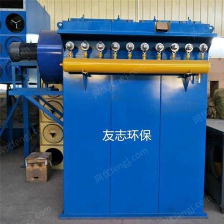 PPC气箱脉冲除尘器 PPC型气箱式脉冲布袋除尘器 布袋除尘器 锅炉除尘器 机械设备厂家