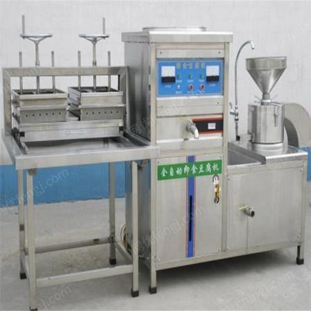 花生大豆豆腐机报价 豆腐皮机仿手工 利之健食品 豆制品机械设备
