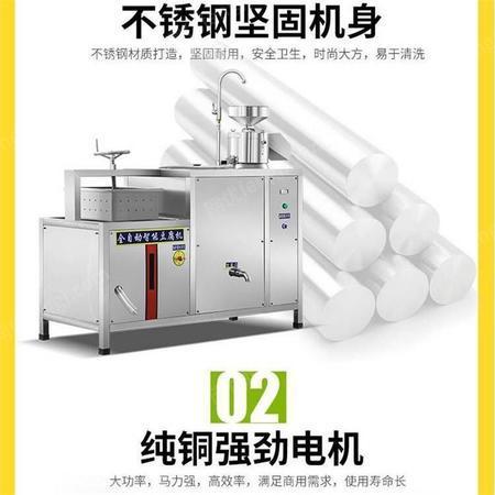 豆腐机经销商 小型豆腐机械设备 利之健食品 豆制品机械