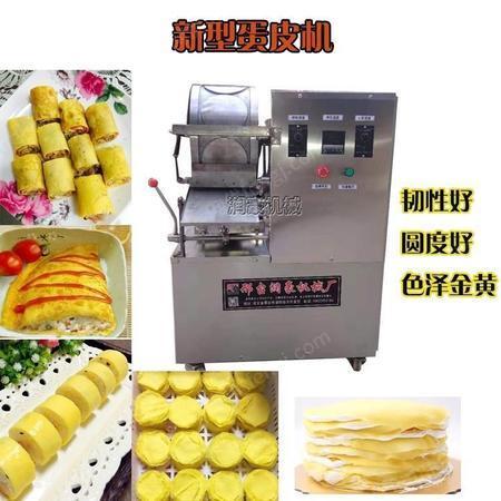 商用蛋皮机 毛巾卷机器 鸭皮设备 润豪机械