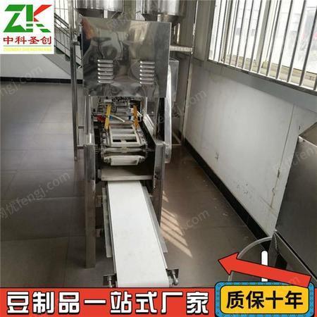 盒装豆腐机 豆制品机械设备 内酯豆腐机自动灌装机