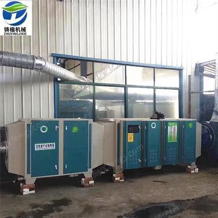 铸楹机械 厂家直销工业环保设备光氧催化废气处理设备