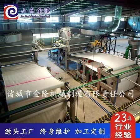 终身维护 山东造纸机械设备生产厂家,高速卫生纸机,全自动纸机成套设备 定制安装
