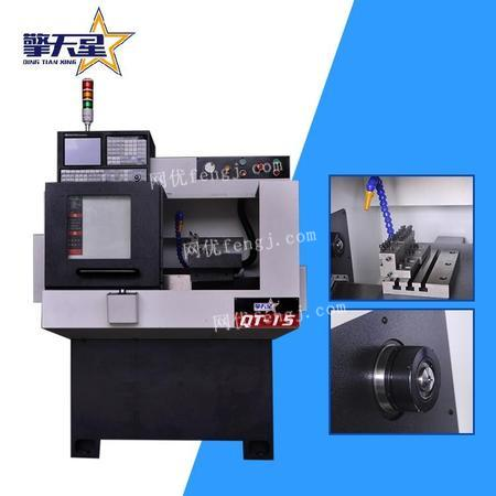 小数控QT-15数控车床 高紧密度 QT-15型CNC全自动数控机床机械设备