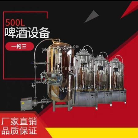 巫山啤酒酿造设备厂家 啤酒机械设备
