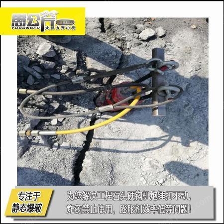 矿上静态采石机械设备 矿山开采静态爆破技术厂家