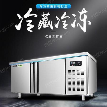 奶茶店机械设备 河南隆恒_学习奶茶技术和买设备