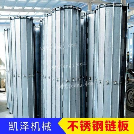 厂家供应304不锈钢输送链板 防腐蚀不锈钢链板 食品清洗流水线输送 结构合理 凯泽机械设备