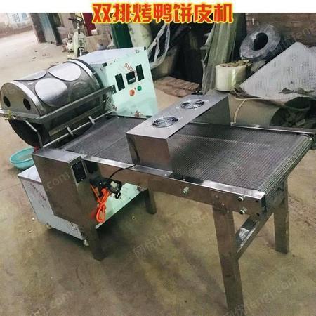 榴莲饼机器 卷饼机商用全自动制饼设备 润豪机械