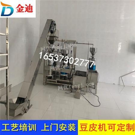 豆制品设备 金迪机械 豆制品加工设备 豆制品机械设备 山东厂家