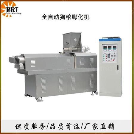 济南比睿特工厂供应鱼粮加工设备 漂浮鱼饲料机械设备 欢迎咨询