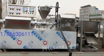 供应陕西西安莲湖碑林豆肠豆腐皮腐竹加工设备供应商