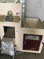 福建福州韩国进口鲜米机出售