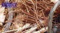 青海黄铜回收,回收废铜,回收报废铜金属