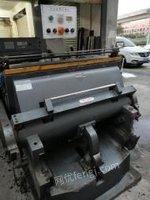 浙江金华出售精品1米2压痕机。