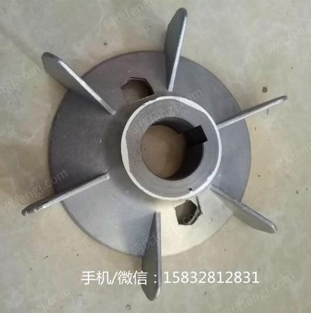 供应永动电机精铸铝风叶 型号齐全 电机散热铝风叶YE系列铝风叶