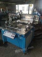 广东珠海低价出售二手丝印机移印机斜臂丝印机烫金机
