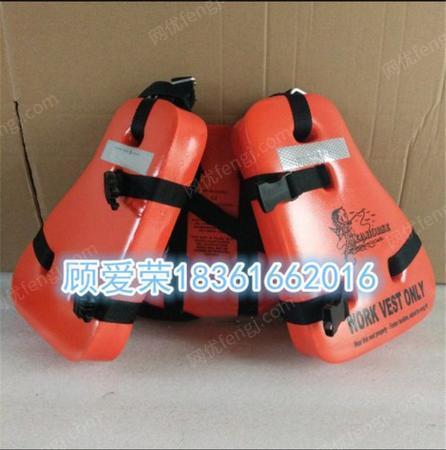 供应RSGY-2石油平台三片式工作救生衣