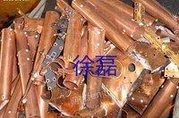 安徽回收废铜,废铝,废金属