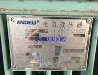 出售SCB10-630KVA干式电力变压器