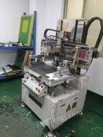 广东惠州低价出售二手丝印机移印机斜臂丝印机工业烤箱烫金机