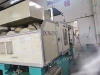 出售台湾百塑双色注塑机200吨、250顿,单色注塑机150吨