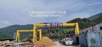 上海二手葫芦起重机10吨跨度18米优惠出售