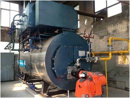 河南远大厂家直销2吨冷凝一体锅炉
