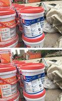 防水涂料 [307桶]拍卖预告