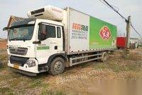 上海宝山区转让豪沃T5G冷藏车
