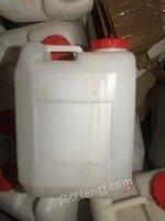 新疆乌鲁木齐25公斤食品级塑料桶50个低价处理