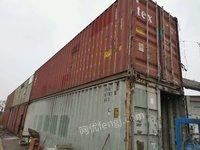 供应15个集装箱