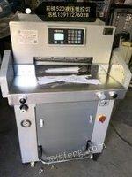北京昌平区切纸机,印刷机,覆膜机,电动打捆机等出售