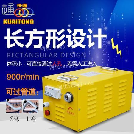 供应锅炉烟管清洗机 锅炉洗管机KT-212
