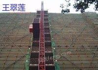 河南工地急需一台二手建筑施工电梯,