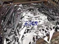 浙江宁波回收废铝,回收废铝边角料,回收有色金属