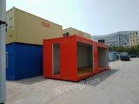 重庆巴南区集装箱低价处理