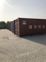 安徽池州出售二手集装箱
