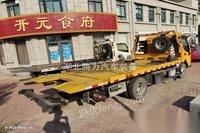 湖北随州转让江淮国五一拖二蓝牌清障车4吨平板车可按揭
