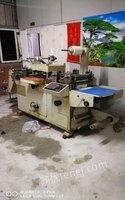 广东东莞模切烫金机转让机器正常使用