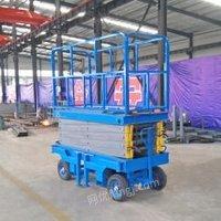 浙江杭州液压升降机高空作业升降平台自行升降车出售